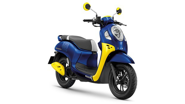 New Scoopy (2020)