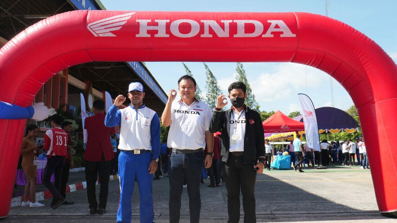 การแข่งขันทักษะขับขี่ปลอดภัยฮอนด้า