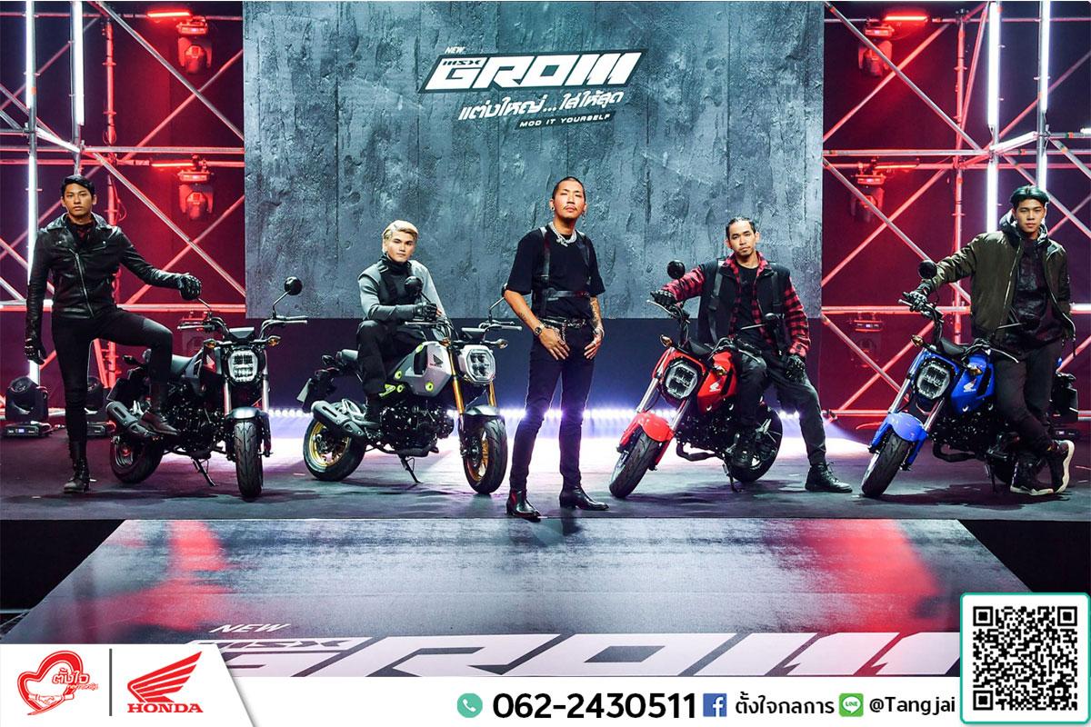 New Honda GROM